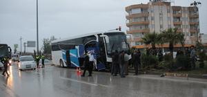 Otobüsle otomobil çarpıştı: 2 yaralı