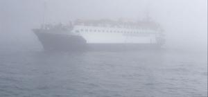 İstanbul Boğazı açıklarındaki gemi kazası