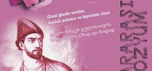 Düzce Üniversitesinden uluslararası Şota Rustaveli 850. yılı sempozyumu