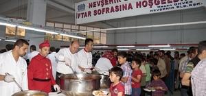 Ramazan boyunca her gün bin 500 kişi iftar yapacak