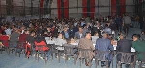 HDP'den iftar yemeği