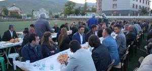 Muradiye'de belediyesinden iftar yemeği