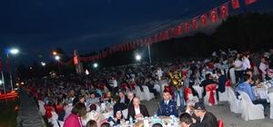Altıeylül Belediyesinden şehit ve gazi ailelerine iftar yemeği