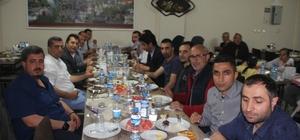İHA Erzurum Bölge Müdürlüğü'nden iftar programı