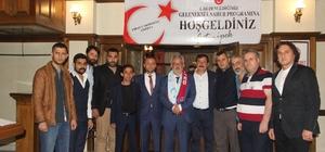 Fırat Yılmaz Çakıroğlu anısına sahur programı düzenlendi