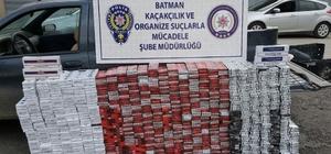 Batman'da 19 bin 650 paket kaçak sigara ele geçirildi