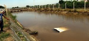 Aydın'da otomobil sulama kanalına devrildi: 2 yaralı