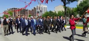 Atatürk'ün Erzurum'a gelişinin 98. yıl dönümü nedeniyle tören düzenlendi