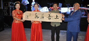 Çinli sanatçılar ve Ender Balkır Uçhisar'da konser verdi