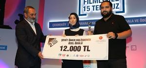 Ömer Halisdemir Özel Ödülü, Mehmetçik Vakfına