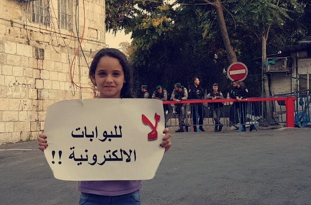 TKÜUGD'den Kudüs mücadelesine destek