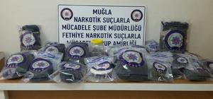 Seydikemer'de uyuşturucu operasyonu; 1 tutuklama