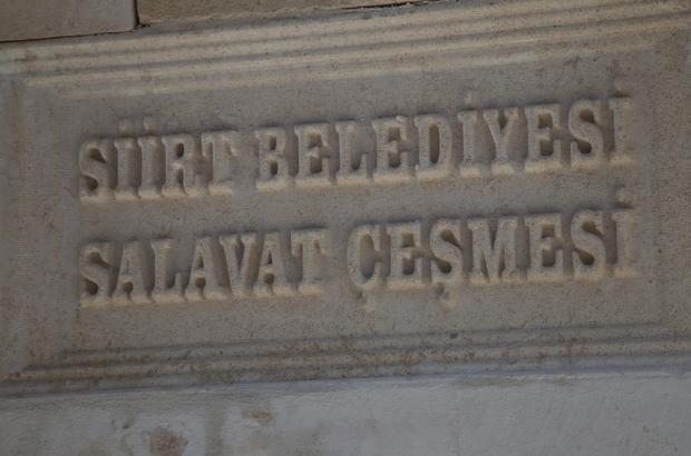 Siirt'te mezarlıklara 'salavat' çeşmesi yaptırılıyor