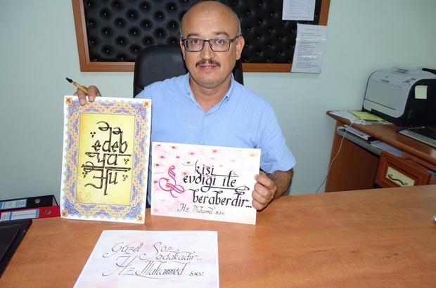 Kaligrafi sanatçısı müdür