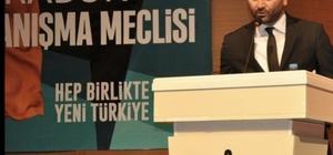 Bülent Ersöz'den il başkanlığı adaylığı açıklaması