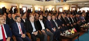 """""""İslam Düşünce Atlası"""" tanıtım toplantısı yapıldı"""