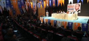 AK Parti Hakkari Merkez İlçe 6. Olağan Kongresi