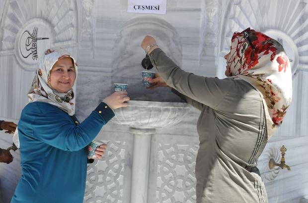 Nazilli'de 10 bin kişiye kandil şerbeti dağıtıldı