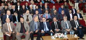 AİÇÜ'de anma programı düzenlendi