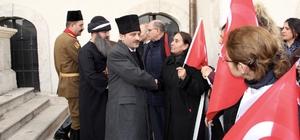 Atatürk'ün Sivas'tan ayrılışının 98. yılı