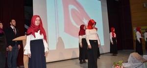 """Hakkari'de """"Dünya Arapça Günü"""" etkinliği"""