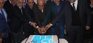 İMO Erzurum Şubesi 25'inci yılını kutladı