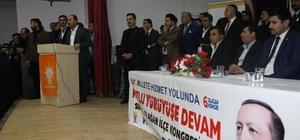 AK Parti Suruç ve Birecik ilçe kongreleri tamamlandı