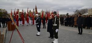 Atatürk'ün Kırşehir'e gelişinin 98'inci kez kutlandı