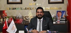 AK Parti Gençlik Kolları Kongresi 2 Şubat'ta yapılacak