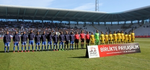 TFF 1. Lig: BB Erzurumspor: 0 - MKE Ankaragücü: 0