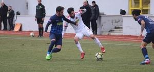 TKİ Tavşanlı Linyitspor: 0 - Kütahyaspor: 0