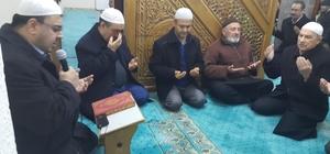 Afrin kahramanları için İslahiye'de dualar edildi