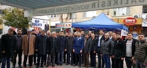 Ak Parti'den Afrin şehitleri  için mevlit ve pilav hayrı
