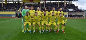 Türkiye liglerindeki tek namağlup takım: Fatsa Belediyespor