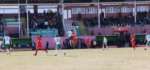 TFF 3. Lig: 12 Bingölspor: 0 - Bergama Belediye: 0