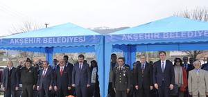 Milli Eğitim Bakan Yardımcısı Erdem, Konya'da
