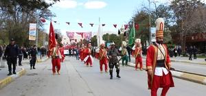 Erzincan'da nevruz etkinlikleri