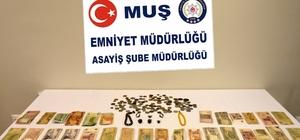 Para koleksiyonu hırsızı tutuklandı