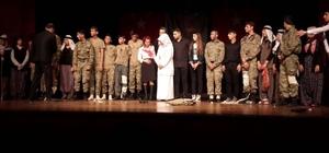 """""""Çanakkale Şehitlerini Anma ve Çanakkale Deniz Zaferini Kutlama"""" programı"""