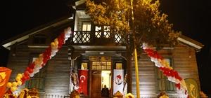 Atatürk Evi ve Ali Rıza Efendi Kültür Evi ışıklarını 'Dünya Saati' için kapatacak