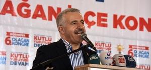 """Bakan Arslan: """"Dünya Zeytin Dalı Harekatı'nı kıskanıyor"""""""