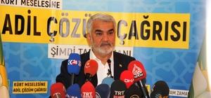 """Hüda Par Genel Başkanı Yapıcıoğlu: """"Parti olarak seçime hazırız"""" """"Haftaya SP Genel Başkanı Temel Karamollaoğlu ile görüşme gerçekleştireceğiz"""""""