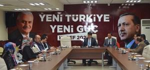 """Manisa AK Parti'de milletvekili aday adaylığı başvuruları AK Parti Manisa İl Başkan Yardımcısı Cemal Alat: """"2 Mayıs Çarşamba günü temayül sonuçlarının tasnifi gerçekleştirilecek"""""""
