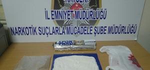 Uyuşturucu tacirlerine darbe Kayseri'de uyuşturucu operasyonu: 4 gözaltı