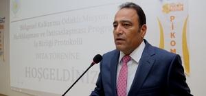 BÜ ile GTÜ arasında iş birliği protokolü imzalandı