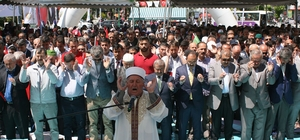 ABD ve İsrail, Uşak'ta protesto edildi