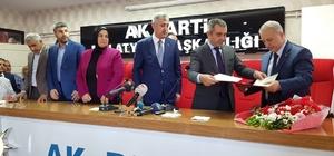 "AK Parti Malatya İl yeni Başkanı İhsan Koca: ""Birinci önceliğimiz Malatyamıza hizmettir"""