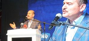 İçişleri Bakanı Soylu Cizre'de