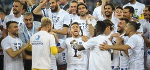 BŞB. Erzurumspor kupayı kaldırdı