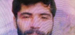 """Valilik açıkladı: """"5 teröristten 2'si gri listede çıktı"""" Tunceli'nin Ovacık ilçesinde hava harekatı ile etkisiz hale getiriline 5 teröristten ikincisi de terör arananlar gri listede olduğu belirlendi"""